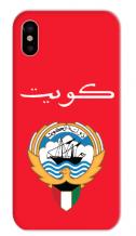 غطاء أحمر للهاتف – علم الكويت القديم مع الشعار