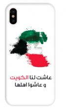 غطاء للهاتف – خريطة دولة الكويت