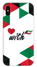 غطاء للهاتف – أحب الكويت