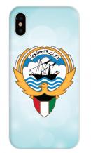غطاء ازرق فاتح للهاتف – شعار دولة الكويت