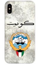 غطاء رمادي للهاتف – شعار دولة الكويت