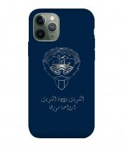 غطاء هاتف جملة مع شعار دولة الكويت فضي- MC054