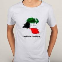 تيشرت رجالي تصميم ( خريطة الكويت ) - TS006