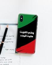 غطاء هاتف جملة مع علم الكويت - MC061