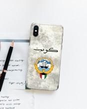 غطاء هاتف شعار دولة الكويت مع خلفية رمادي - MCO05