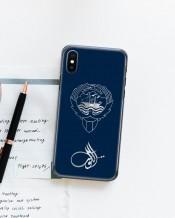 غطاء هاتف الكويت مع شعار دولة - MCO07