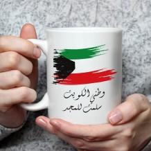 جملة على كوب (تصميم علم الكويت) - MU042