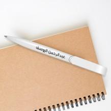 5 أقلام مطبوعة - بلاستيك أبيض كامل