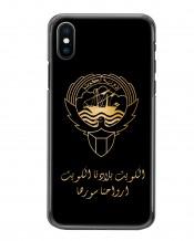 غطاء هاتف جملة مع شعار دولة الكويت ذهبي - MC054
