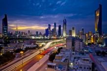 منظر لمدينه الكويت