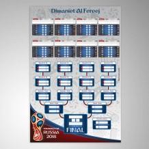 جدول مباريات كأس العالم 2018 تصميم عمودي