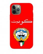 غطاء هاتف علم الكويت القديم مع الشعار - MCO03