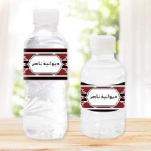 مجموعة من 20 زجاجة مياه تصميم السدو
