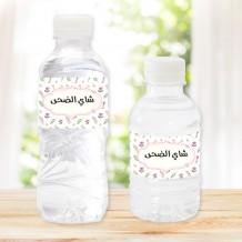 مجموعة من 20 زجاجة مياه تصميم وروود