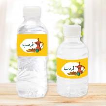 مجموعة من 20 زجاجة مياه تصميم ترحيب III