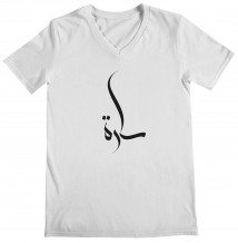تيشرت نسائي عنق V تصميم أسم عربي
