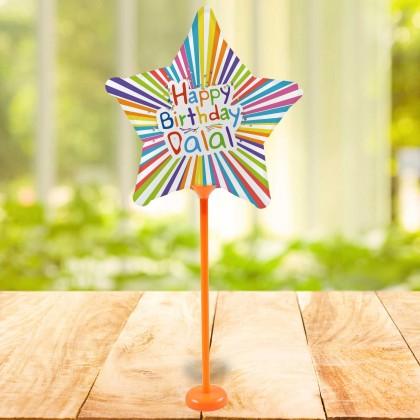 بالون تصميم عيد ميلاد