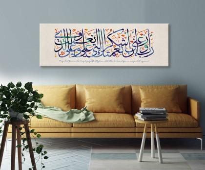 كانفس - لوحة خط عربي بواسطة نهاد ندم