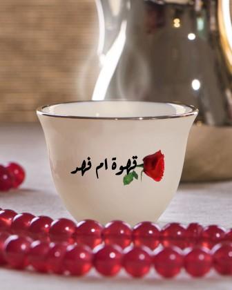 6 فناجين قهوة عربية تصميم وردة