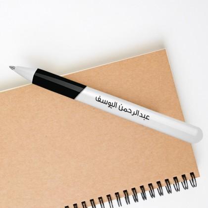 5 أقلام مطبوعة - بلاستيك ملون/ أبيض