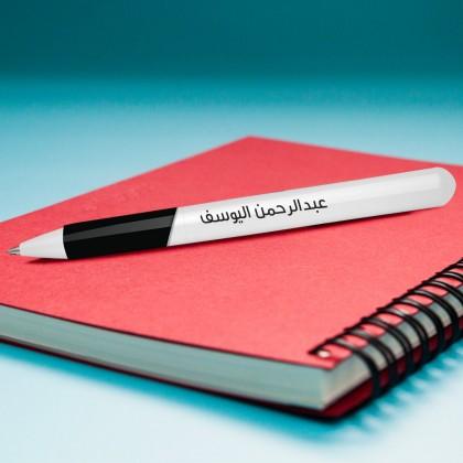 مجموعة من 5 أقلام مطبوعة - بلاستيك ملون/ أبيض