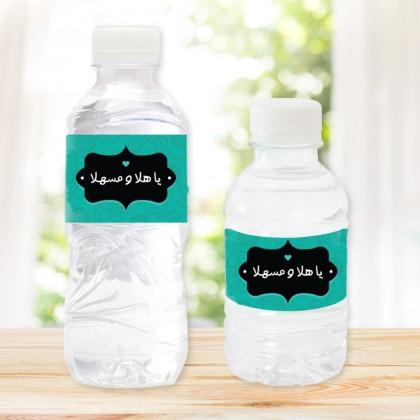مجموعة من 20 زجاجة مياه تصميم ترحيب I