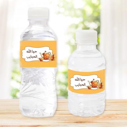 مجموعة من 20 زجاجة مياه تصميم ترحيب II